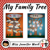 Kazoku / My Family Tree Activity