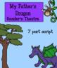 My Father's Dragon Literature Study:  Vocabulary, Centers, Writing, Math...