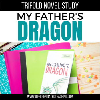 My Father's Dragon Trifold Novel Study Unit