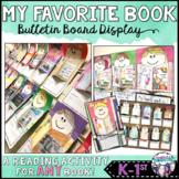 My Favorite Book Craft K-1st