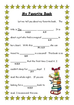 My Favorite Book: English Madlib Activity for Japanese Students