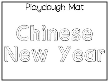 My Favorite Holiday-Chinese New Year Trace and Color Worksheets. Preschool Handw