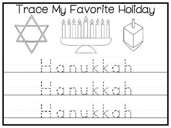 My Favorite Holiday-Hanukkah Trace and Color Worksheets. Preschool Handwriting.