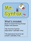 My Favorite Summer Experience Prompt (English/Spanish)