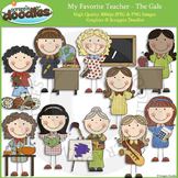My Favorite Teacher - The Gals