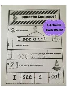 Kindergarten Sight Words Word Work Packet 1