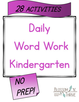 Kindergarten Sight Words Word Work Packet 1