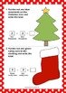 My First Addition Worksheet - Christmas