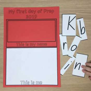 My First Day Name Puzzle Display - Editable