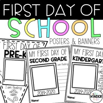 My First Day Posters and Banners for Pre-K Kindergarten First and Second Grade