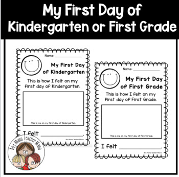 My First Day of First Grade (or Kindergarten)