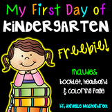 My First Day of Kindergarten FREEBIE