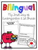My First Day of Kindergarten in Spanish and English