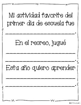 My First Day of School {A Keepsake Book in SPANISH}