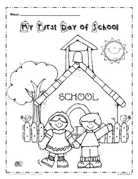 first day coloring pages for second grade | My First Day of School - Coloring page - FREEBIE | TpT