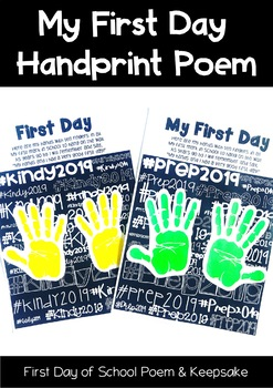 My First Day of School Handprint Poem and Keepsake