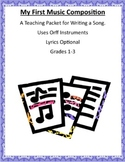 My First Music Composition Packet