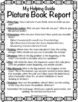 My First Picture Book Report! Use with any picture fiction book!