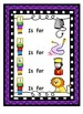 """""""My First Readers Theatre"""" Learning My Letters With Characters I, J, K & L"""