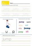 My First Verbs WORKSHEETS