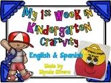 My First Week in Kindergarten (English & Spanish)