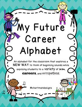 My Future Career Alphabet