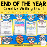 End of the Year Creative Writing   My Future is Bright Craftivity
