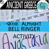 Ancient Greece: Greek Alphabet Bell Ringer Activity