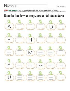 My Halloween Book (In Spanish)