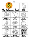 My Halloween Booklet - Mandarin and Pin Yin
