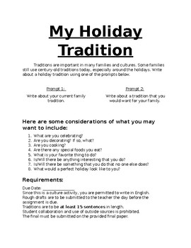 My Holiday Traditions - Writing Exercise