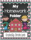 My Homework Folder