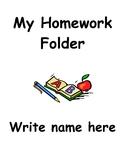 My Homework Folder template