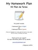 My Homework Plan--for Project-based, Goal Setting Homework