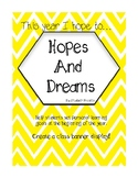 My Hopes and Dreams template- differentiated pages!
