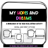 My Hopes and Dreams First Day of School Activity | Digital