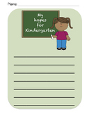 """""""My Hopes for Kindergarten"""" Worksheet"""