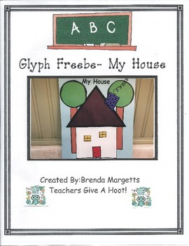 My House - Glyph
