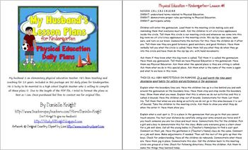 MY HUSBAND'S LESSON PLANS: 30 DAILY PLANS FOR KINDERGARTEN PHYSICAL EDUCATION