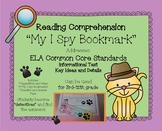 My I Spy Bookmark {ELA Common Core Aligned; Reading Compre