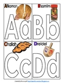My Jewish ABC's