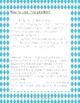 Letter Jj Book