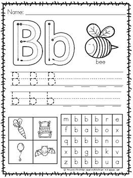 My Kindergarten Letters