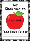 My Kindergarten Take Home Folder 2017-2018
