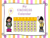 My Kindness CALENDAR for Bucket Filling: EDITABLE