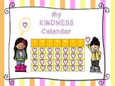 My Kindness CALENDAR for Bucket Filling: EDITABLE #kindnessnation