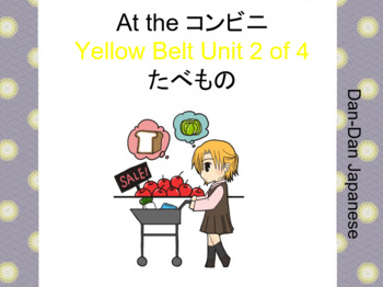 My Konbini FOODS [Yellow Belt Unit 2 of 4]