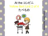 My Konbini FOODS [Yellow Belt Unit 2 of 4]