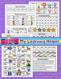 My Learning Helper Printable Reference Guide - Distance Learning