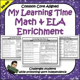5th Grade Morning Work Math ELA Enrichment